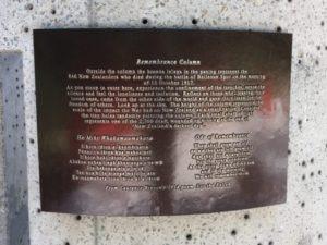 Remembrance Column Plaque
